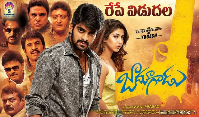 Jadoogadu   Jadugadu posters Naga Shourya and  Sonarika Bhadoria  Directed by Yogesh  produced by V.V.N. Prasad. Music by Sagar Mahathi.,Jadoogadu wallpapers,images,Stills,Telugucinemas.in