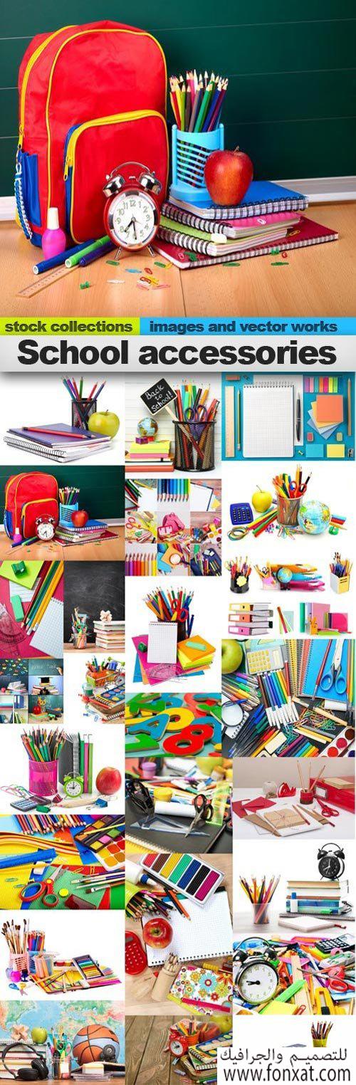 صور للدراسة High-quality images of the study