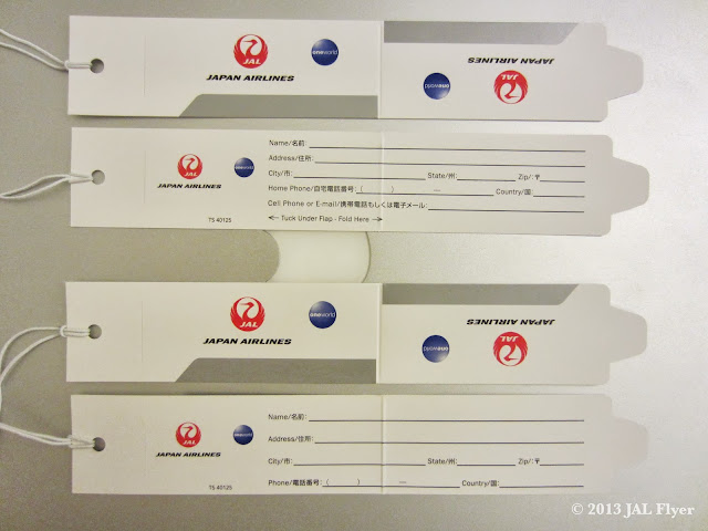 Trip report: JAL has changed its luggage tags slightly. New ones at the bottom have less fields.