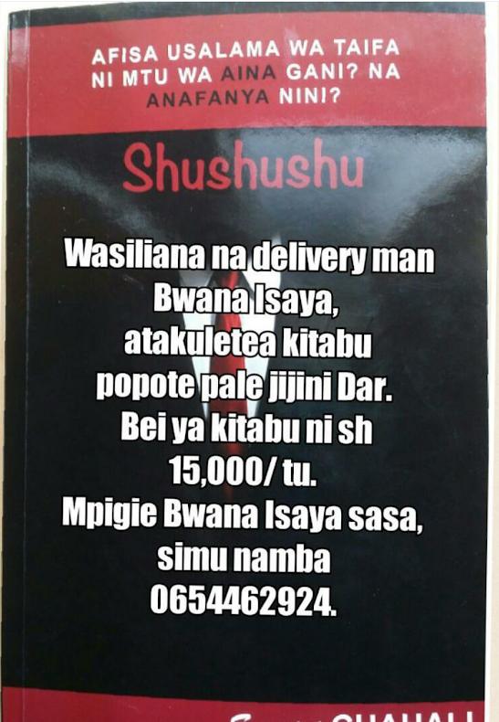 Jipatie hard copy leo (Bonyeza picha)