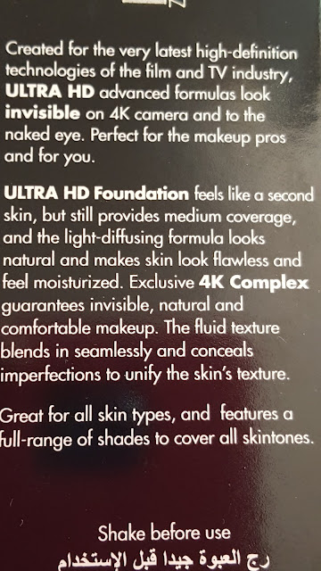 Ultra HD Foundation Make Up For Ever