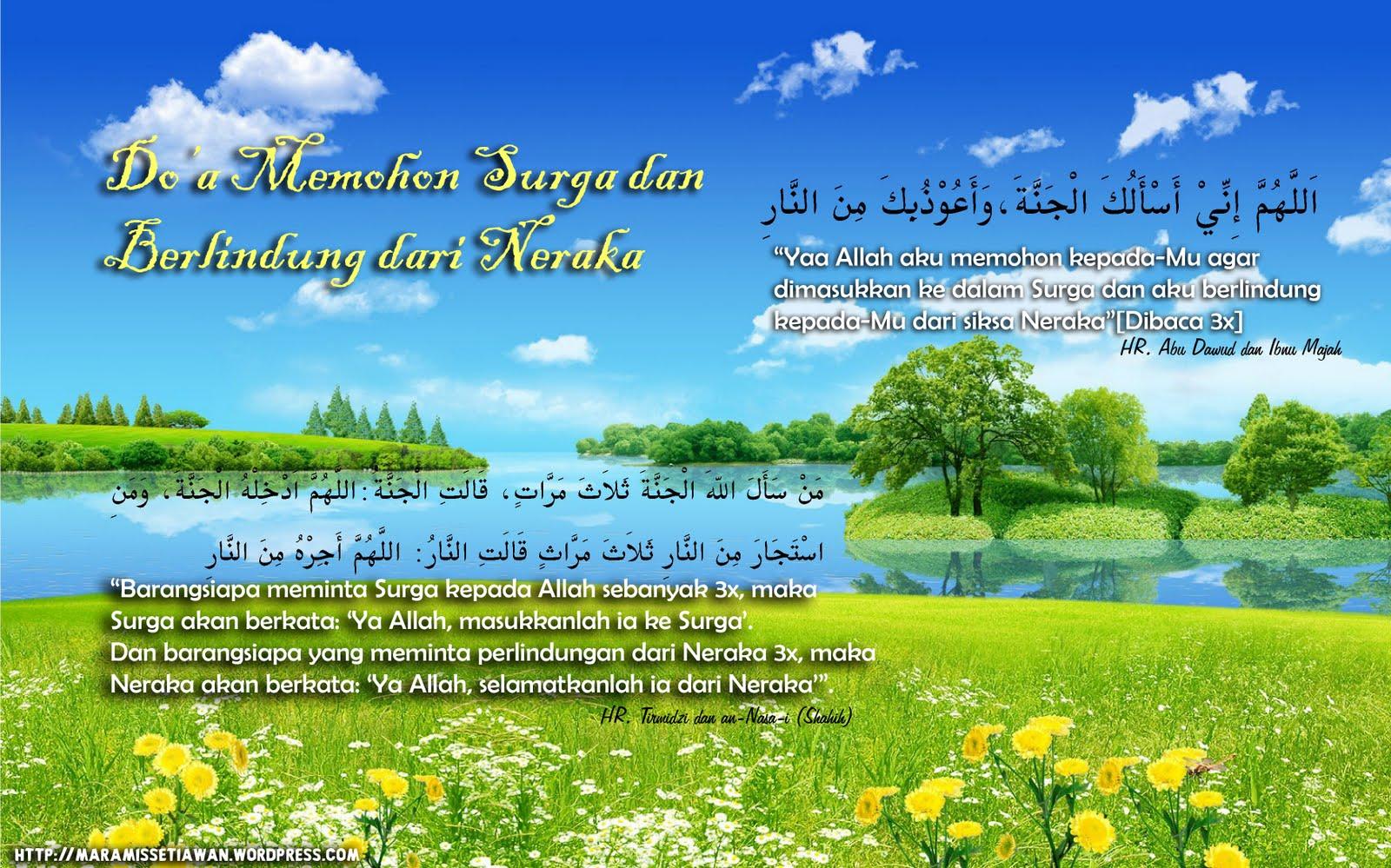 http://3.bp.blogspot.com/-wqMd533z52U/TbzPKZyALVI/AAAAAAAAAC4/iFZgN8VzIzg/s1600/doa-memohon-surga2.jpg