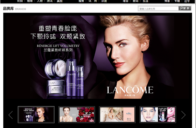 eCommerce websites in China-brand.yoka