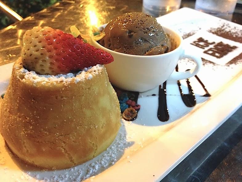 Mao Shan Wang Durian Lava Cake