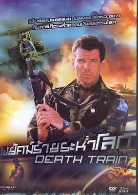 Death Train พยัคฆ์ร้ายระห่ำโลก