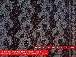 Motif Pari-pari Batik Gedog Tuban, Batik Tuban.