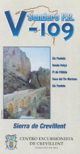 SENDERO PR V-109