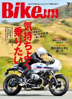 BikeJIN(培倶人) 2017年06月号