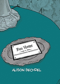 Fun Home - Alison Bechdel