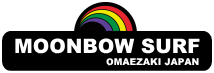 MOONBOW SURF OMAEZAKI