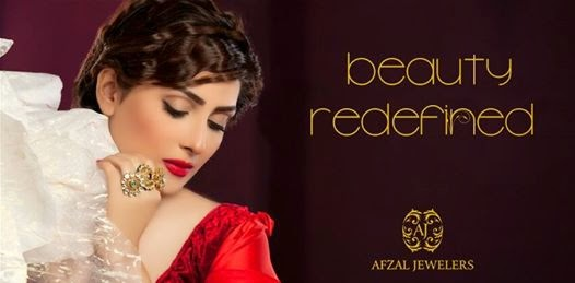 Ayeza Khan Photo Shoot for Afzal Jewellers 2014