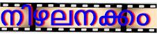 www.nizhalanakkam.blogspot.in