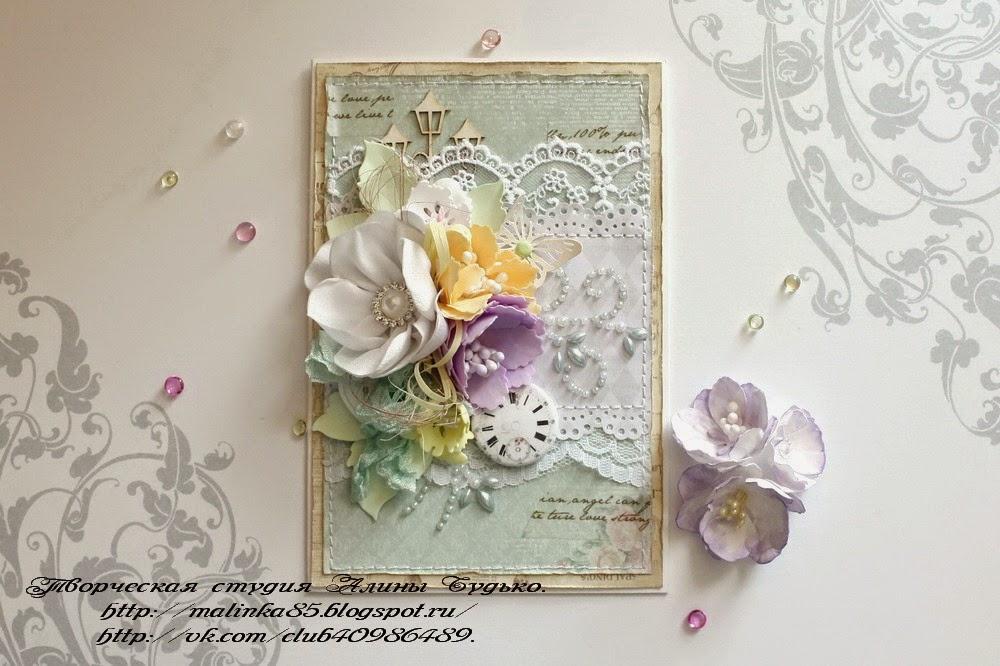 Цветы для скрап открыток 912