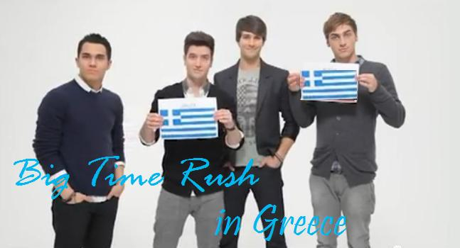 Big Time Rush in Greece