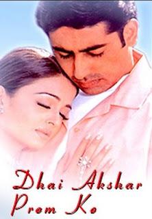 Dhaai Akshar Prem Ke 2000 HD Full Hindi Movie