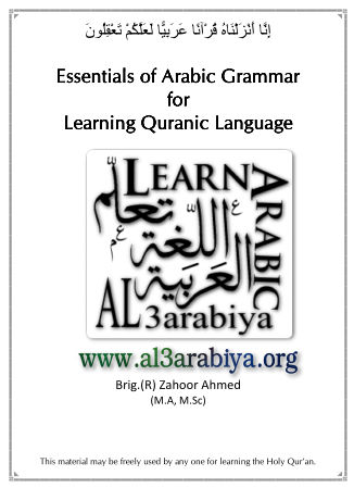 LQ Toronto - Learn the language of the Qur'an
