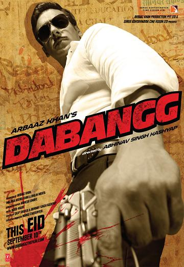 dabangg 2 two film review movie story