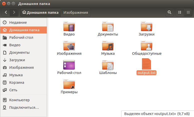 Как создать потоки в линукс - Vendservice.ru