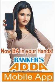 BA Mobile App