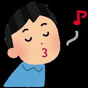 口笛を吹く人のイラスト(男性)