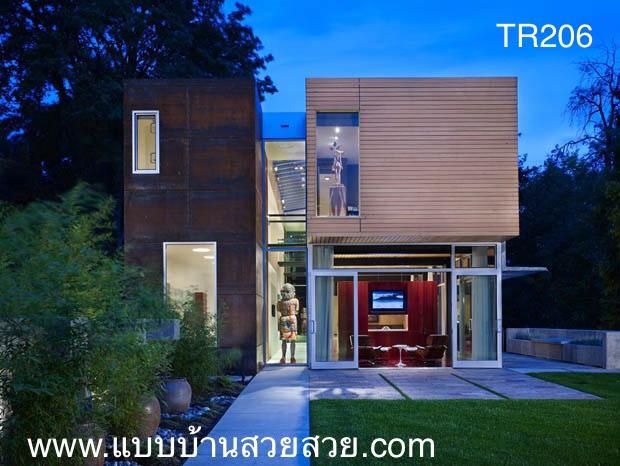 แบบบ้านสวย บ้าน 2 ชั้น  TR206