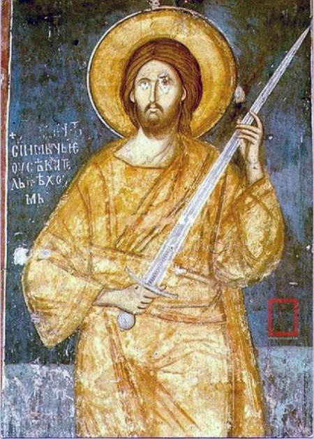 Gesù con una spada, una rara pittura,  Kosovo dans immagini sacre christ+1