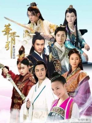Phim  Hoa Tư Dẫn-Tuyệt Ái Chi Thành 2015