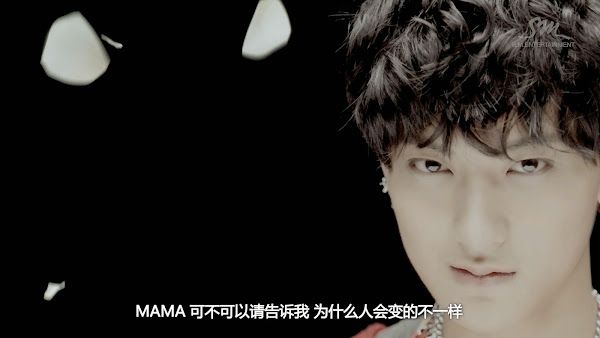 EXO MAMA Tao