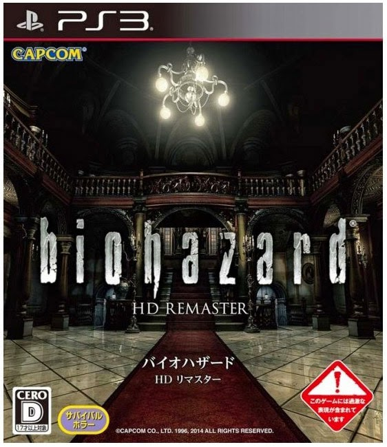 http://www.shopncsx.com/biohazard-hd-remaster-asian.aspx