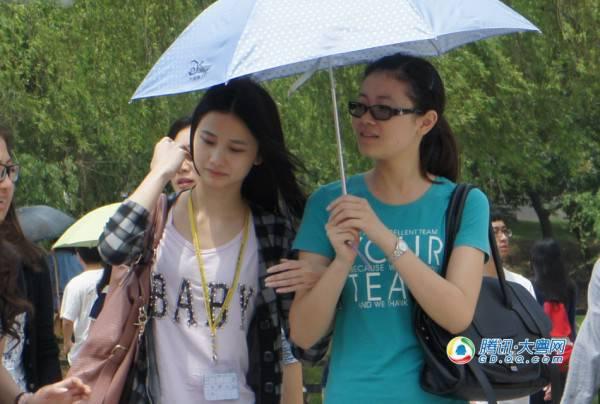 Guru Tercantik Di china