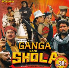 Ganga Bani Shola (1992) - Hindi Movie