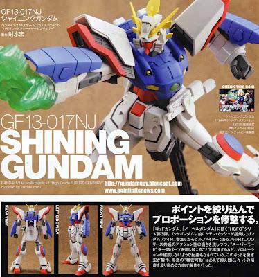 HGFC Shining Gundam wallpaper