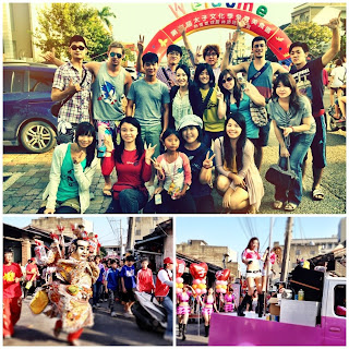 The annual 朴子 temple parade