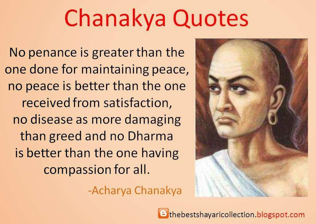 chankya quotes - The greatest and the best HD wallpaper