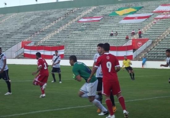 Cuiabá, Mato Grosso, Mixto Futebol Clube, Misto Esporte Clube