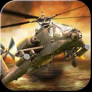 لعبه الطائرات الحربيه الرهيبه Helicopter gb1.webp