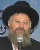 Rabbi Shmu'el Eliyahu