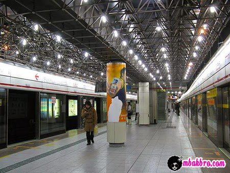Caobao Road Subway