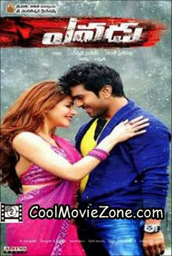 Yevadu (2014) Telugu Movie
