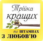 """Сочетание №8 - бирюза"". Февраль 2013."