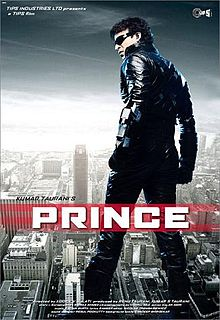 Prince (2010) HD