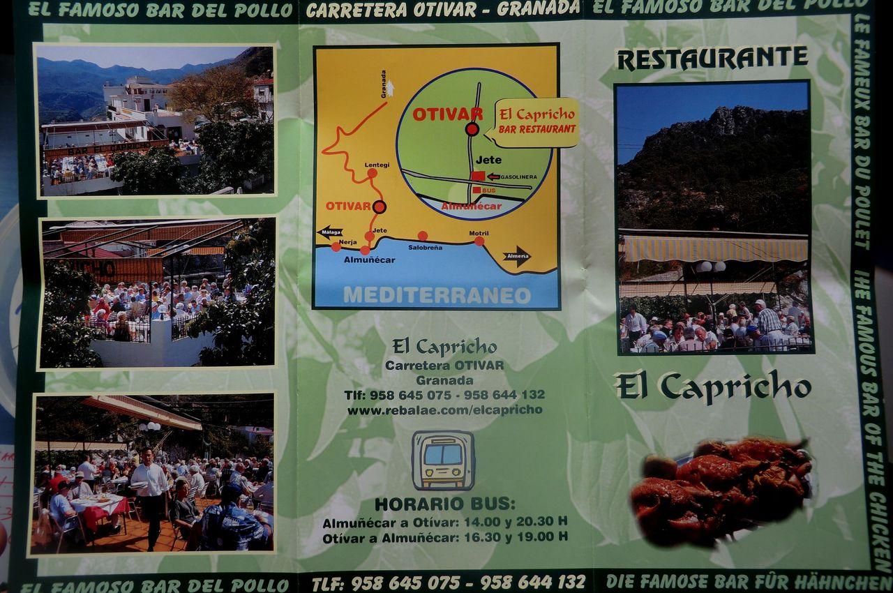 Banca Oriental De Pr:Cooperativa Ahorro Y Credito De Oriental Humacao Puerto #