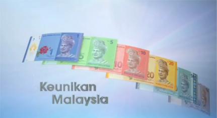 Video Fakta Rekaan Syiling & Wang Kertas Malaysia 2012 Yang Baru