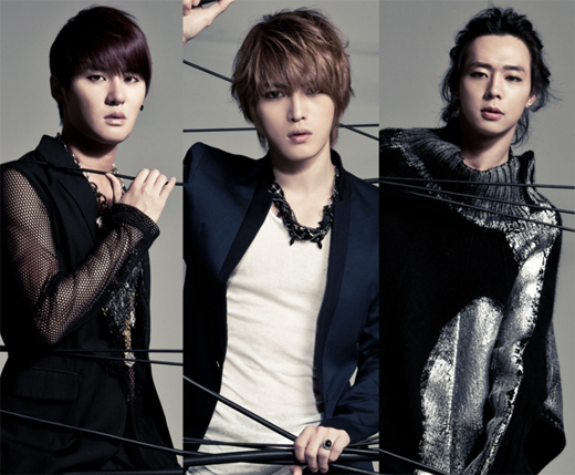 image Korean Boy Bands PC, Android, iPhone and iPad. Wallpapers