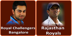 रौयल चैलेन्जर्स बैंगलौर बनाम राजस्थान रौयल्स 20 अप्रैल 2013 को है
