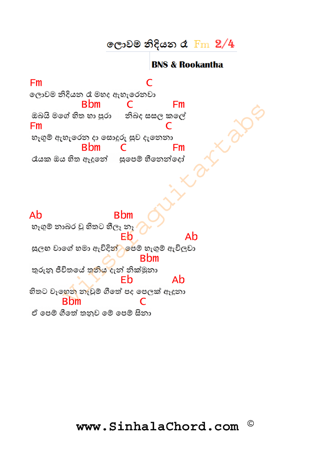 Lowama Nidiyana Re - Guitar Chords : Sinhala Guitar Chords:Sinhala Songs Chords:Guitar Tabs ...