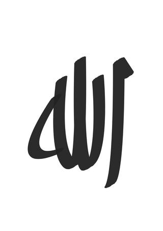 Allah , names of Allah