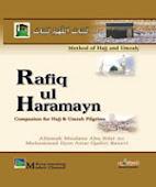 Learn Islamic