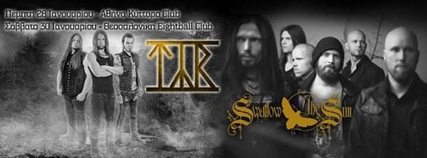SWALLOW THE SUN μαζί με TYR τον Ιανουάριο και στη Θεσσαλονίκη