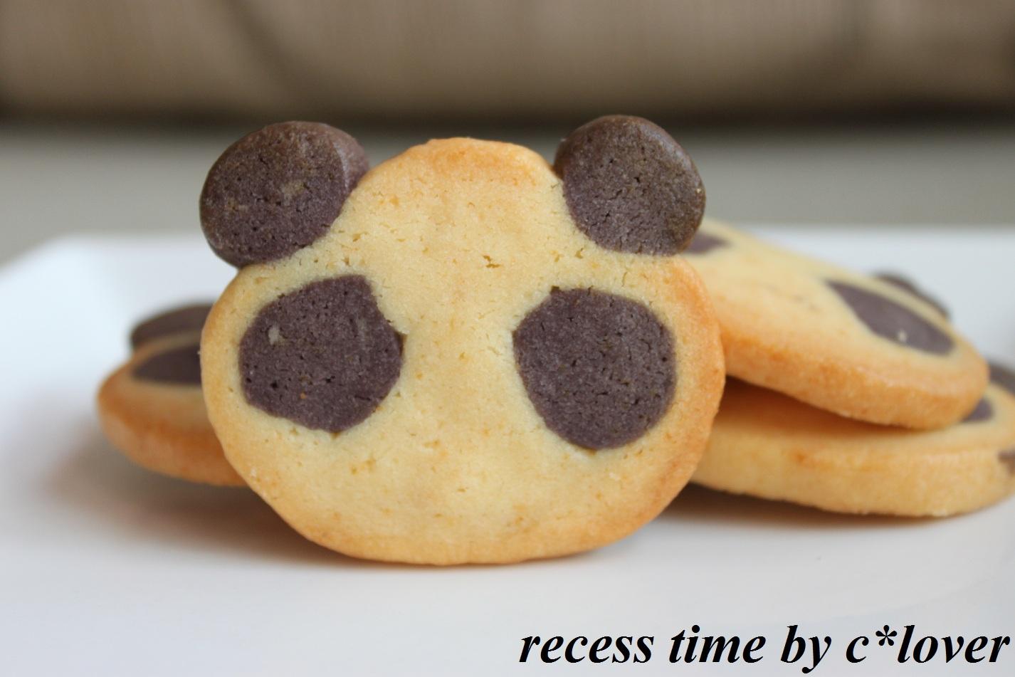 Black Panda Icebox Cookies..